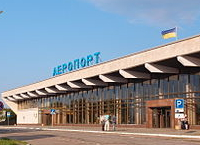 airports in ukraine-airport Kherson
