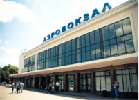 Airports in Ukraine-Airport Odesa