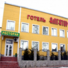 hotels in ternopil-hotel alligator