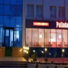 hotels in ternopil-hotel palada